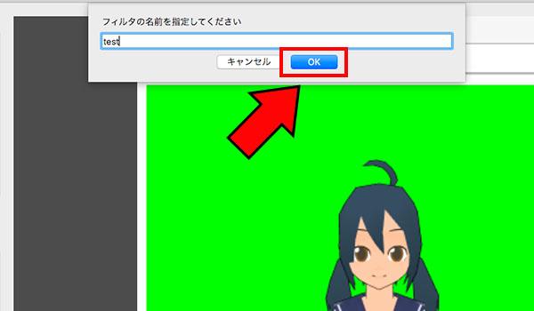 Vtuberの作り方・配信方法ブログ_画像28