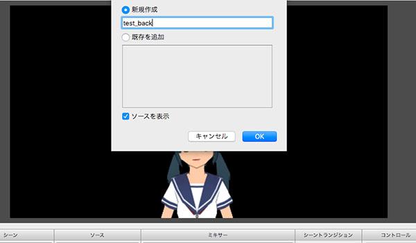 Vtuberの作り方・配信方法ブログ_画像34