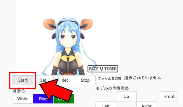 Vtuberの作り方・配信方法ブログ_画像4