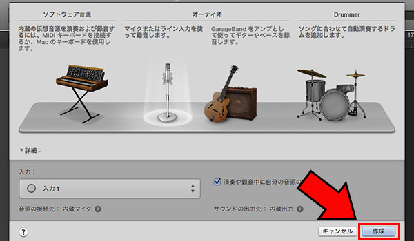 Vtuberの作り方・配信方法ブログ_画像44