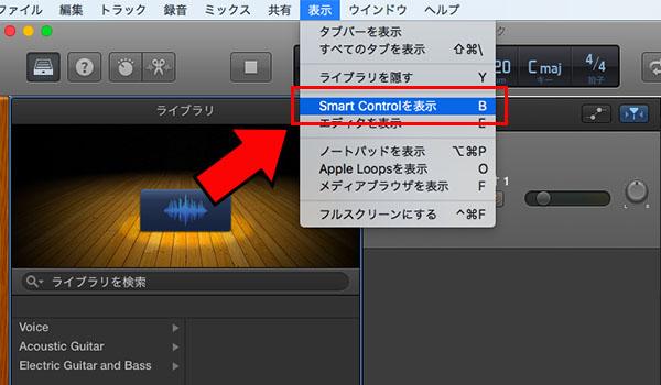 Vtuberの作り方・配信方法ブログ_画像47