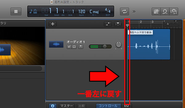 Vtuberの作り方・配信方法ブログ_画像68