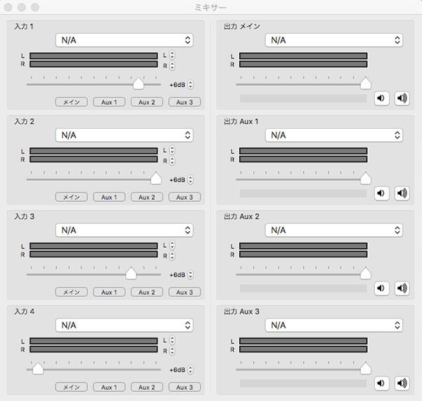 Vtuberの作り方・配信方法ブログ_画像77