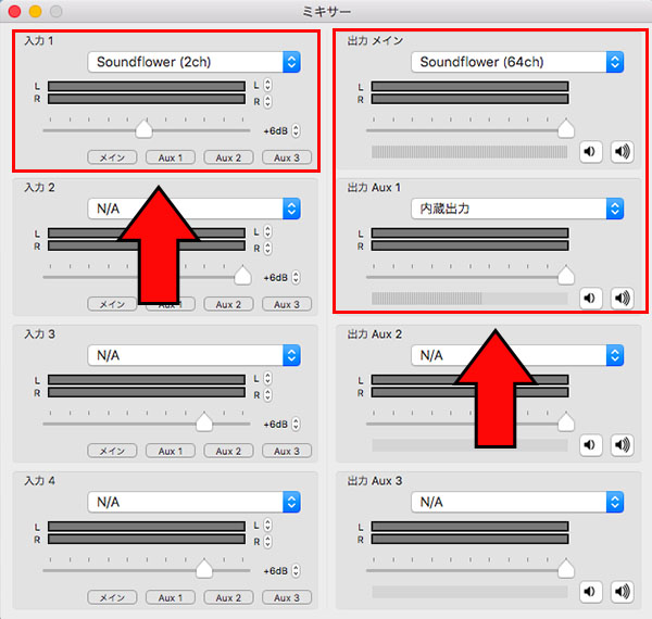 Vtuberの作り方・配信方法ブログ_画像78