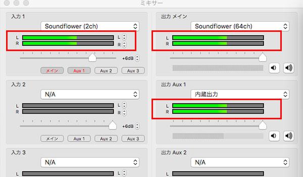 Vtuberの作り方・配信方法ブログ_画像86