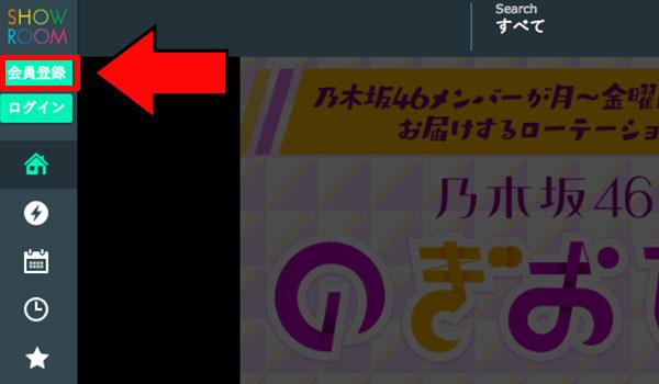 Vtuberの作り方・配信方法ブログ_画像90
