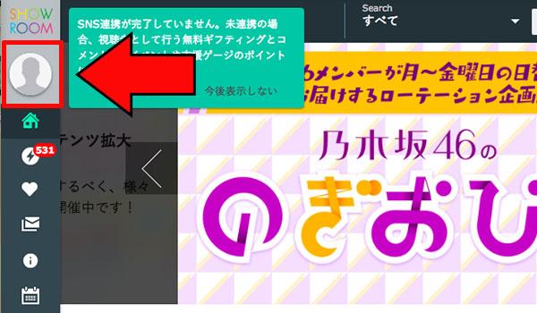 Vtuberの作り方・配信方法ブログ_画像91