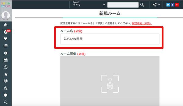 Vtuberの作り方・配信方法ブログ_画像93