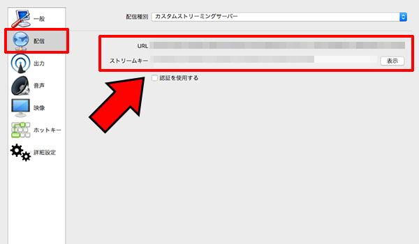 Vtuberの作り方・配信方法ブログ_画像99