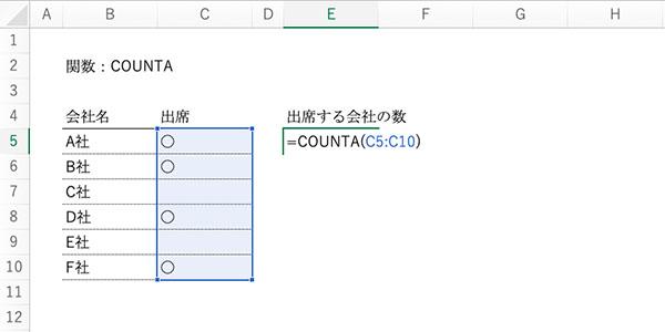 基本的なエクセル関数の記事_画像9_2