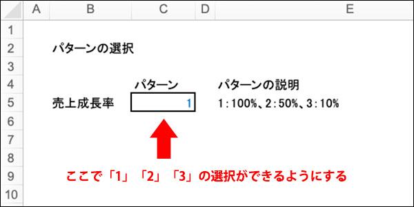 エクセルのOFFSET関数のブログ_画像12