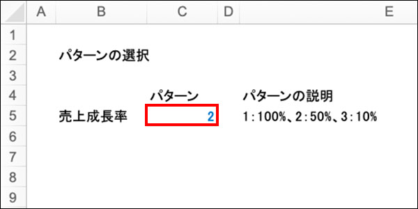 エクセルのOFFSET関数のブログ_画像19