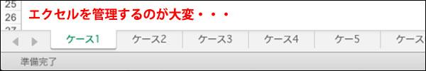 エクセルのOFFSET関数のブログ_画像1_4