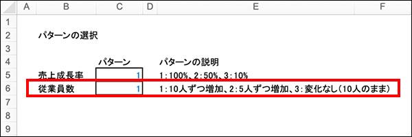 エクセルのOFFSET関数のブログ_画像24