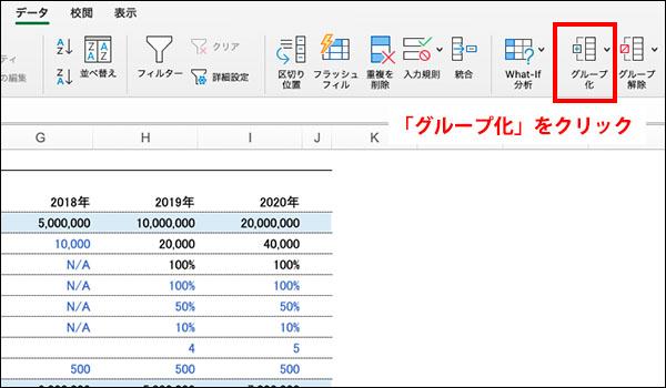エクセルのOFFSET関数のブログ_画像27