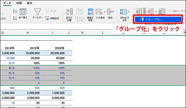 エクセルのOFFSET関数のブログ_画像28