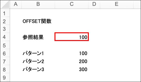 エクセルのOFFSET関数のブログ_画像5