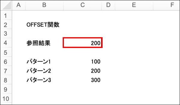 エクセルのOFFSET関数のブログ_画像6_5