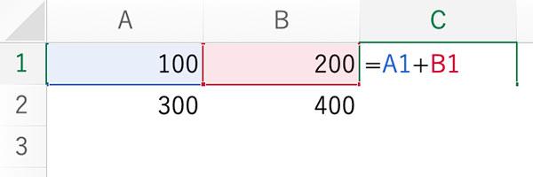 エクセルの相対参照と絶対参照のブログ_画像1