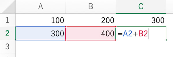 エクセルの相対参照と絶対参照のブログ_画像2