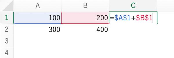 エクセルの相対参照と絶対参照のブログ_画像5