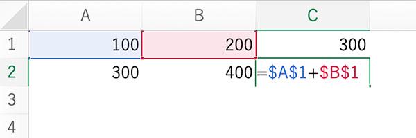 エクセルの相対参照と絶対参照のブログ_画像6