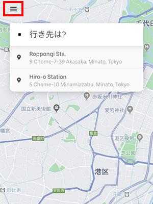 Uberのプロモーション記事_画像2