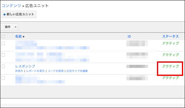 レスポンシブを入れる方法のブログ_画像10_5