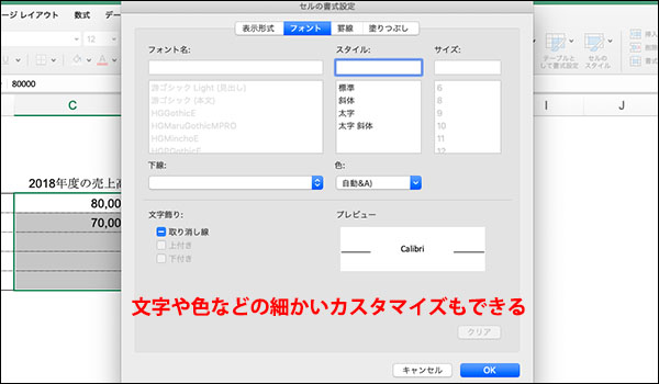 条件付き書式のブログ_導入画像13