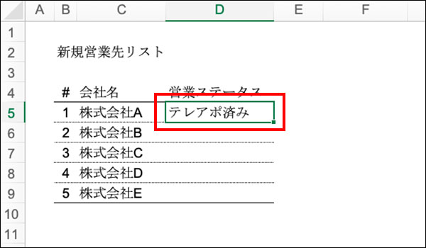 エクセルの入力規則のブログ_画像22