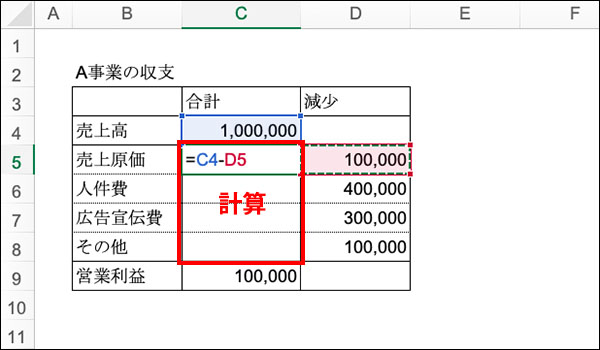 エクセル_滝チャートの作り方ブログ_画像4