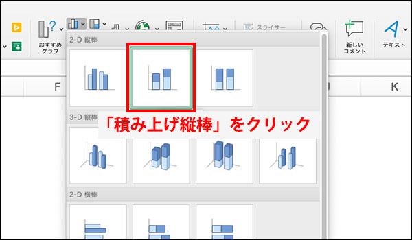 エクセル_滝チャートの作り方ブログ_画像7