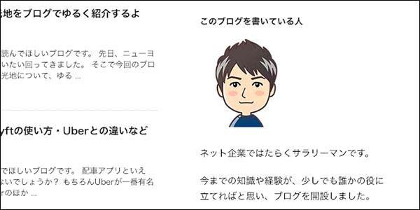ココナラで似顔絵イラストの依頼ブログ_画像14