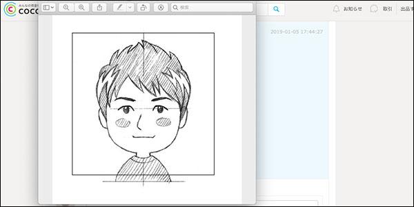 ココナラで似顔絵イラストの依頼ブログ_画像9