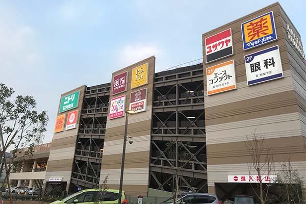 綱島の紹介ブログ_画像6