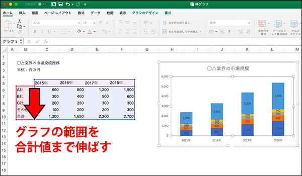 エクセル_棒グラフの作り方_画像18