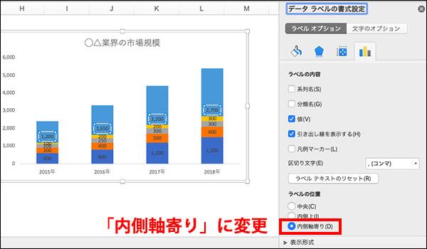 エクセル_棒グラフの作り方_画像22