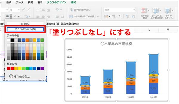 エクセル_棒グラフの作り方_画像24