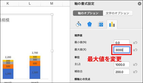 エクセル_棒グラフの作り方_画像28