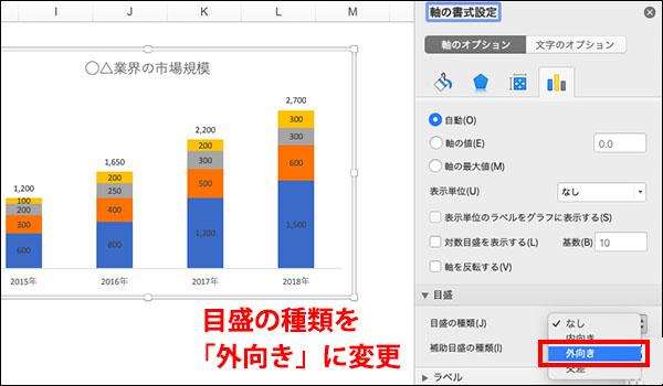 エクセル_棒グラフの作り方_画像32