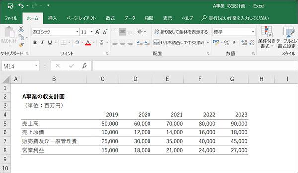 エクセルのファイル復元ブログ_画像1_2