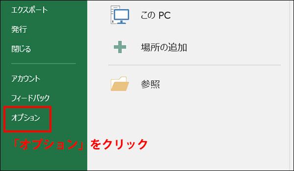 エクセルのファイル復元ブログ_画像6