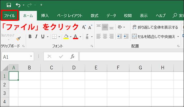 エクセルのテンプレート保存ブログ_画像2