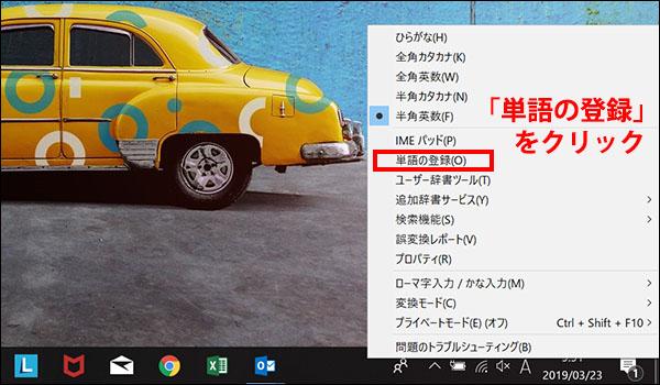 メールを早く書く方法ブログ_画像2