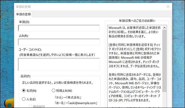 メールを早く書く方法ブログ_画像3