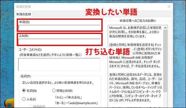 メールを早く書く方法ブログ_画像4