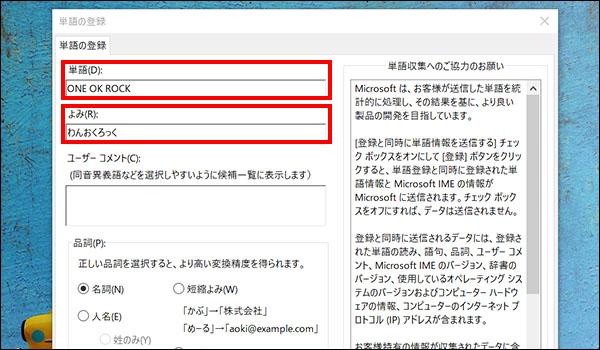 メールを早く書く方法ブログ_画像5