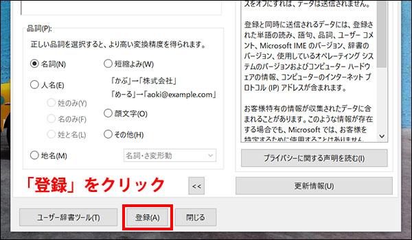 メールを早く書く方法ブログ_画像6