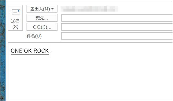 メールを早く書く方法ブログ_画像9