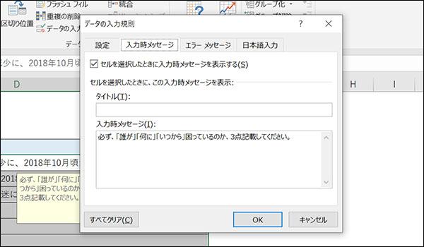 エクセルのコメント表示ブログ_画像12